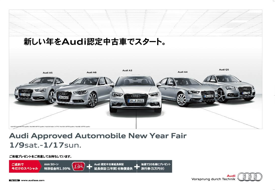 Audi Approved Automobile New Year Fa