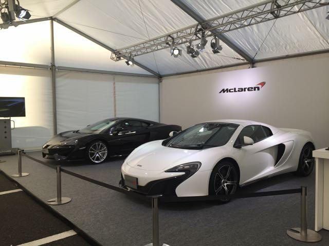 McLaren Fukuoka Motor Show 2015