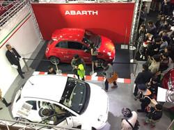 Abarth Fukuoka Motor Show 2015
