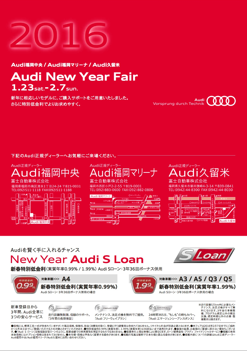Audi new year Fair DM