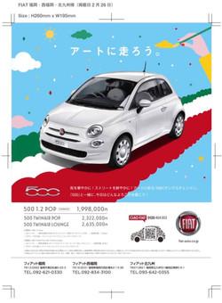 輸入車ディーラー 雑誌広告