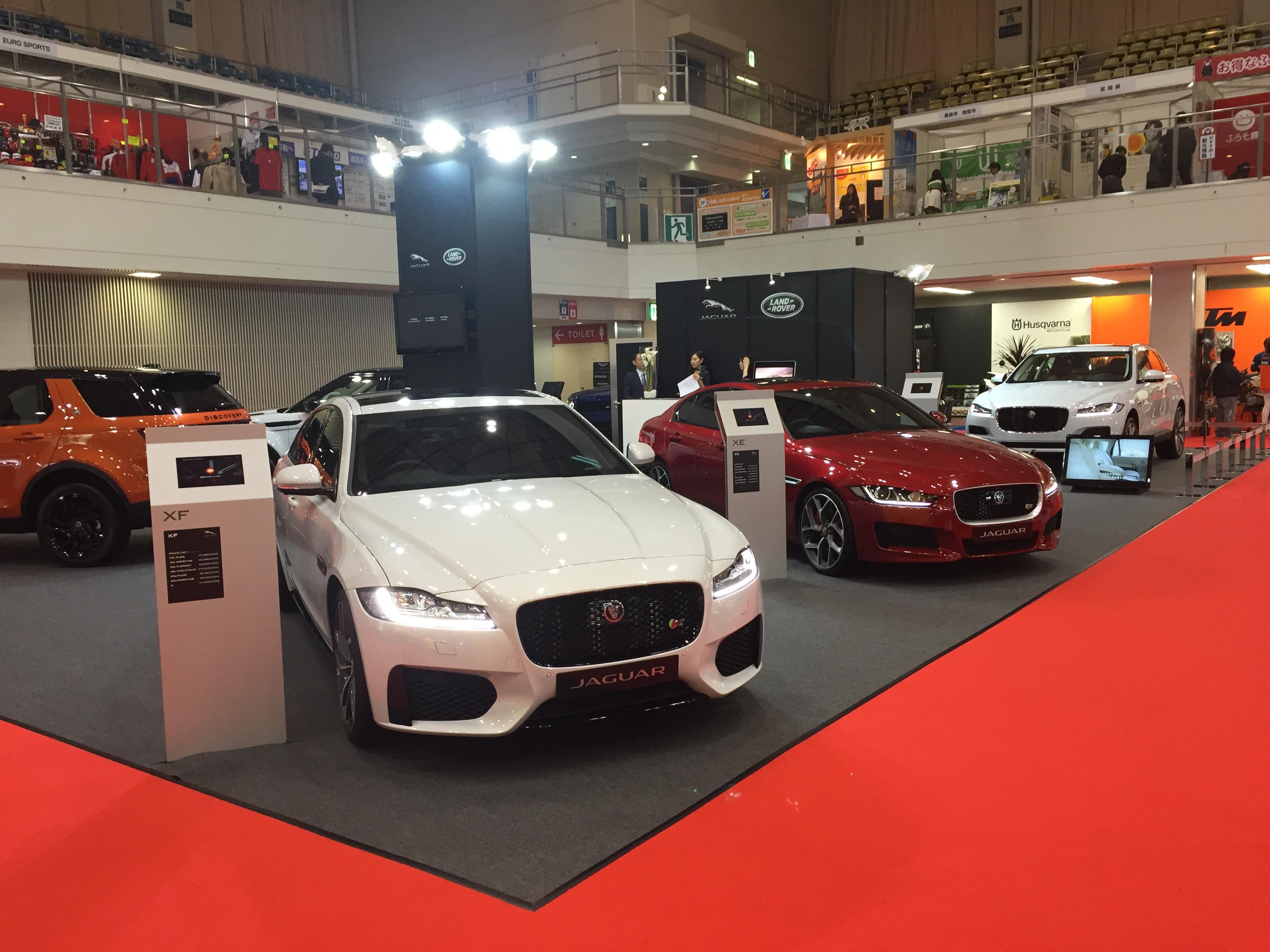 Jaguar Fukuoka Motor Show 2015