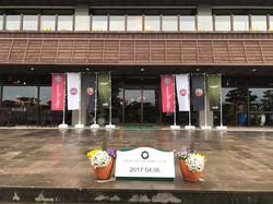FCAJ Dealer Conference Golf Competition