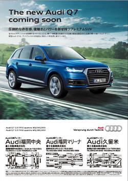 BIZ FUKUOKA Audi Q7 広告