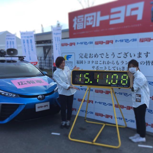 福岡マラソン2015 トヨタブース