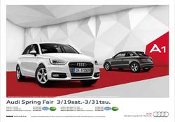 Audi Spring Fair 広告