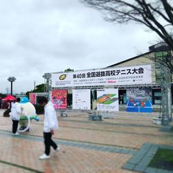 全国選抜高校テニス大会