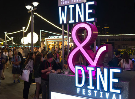 HONG KONG WINE & DINE FESTIVAL TO GO VIRTUAL