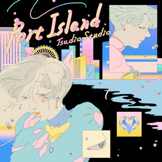 Tsudio Studio - Port Island