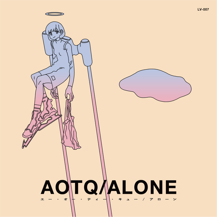ALONE_cover_2.png