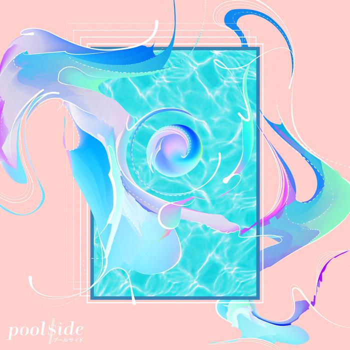 poolside-aquarium.png