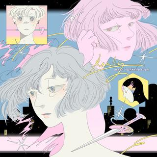 ヨシカワミノリ & TOMC - Reality