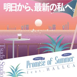 Tsudio Studio (feat. HALLCA) - Promise of summer