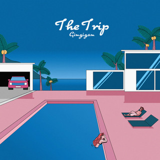 Gimgigam - The Trip