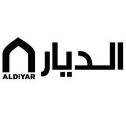 Al Diyar Home
