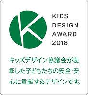 ロゴ 2018_枠タテ_安心安全_RGB.jpg