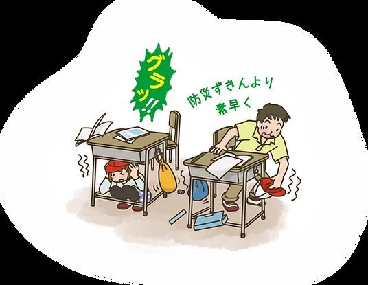kouhaku_jishin.png