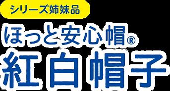 kouhakubou_logo.png