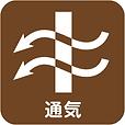 icon_tsuuki.png