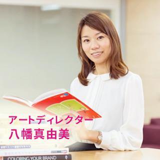 八幡さんアイコン.jpg