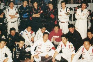 MASAYUKI YOSHINAGA x 10.DEEP BOSOZOKU CAPSULE