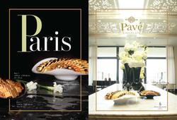 Pavé_Chocolats_-_Catalogue_Entreprises_2017_(24)