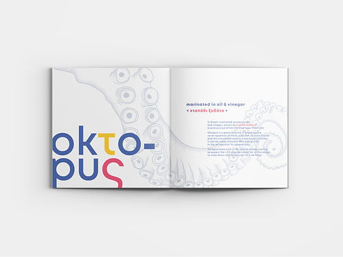 proteus-menu-4.jpg