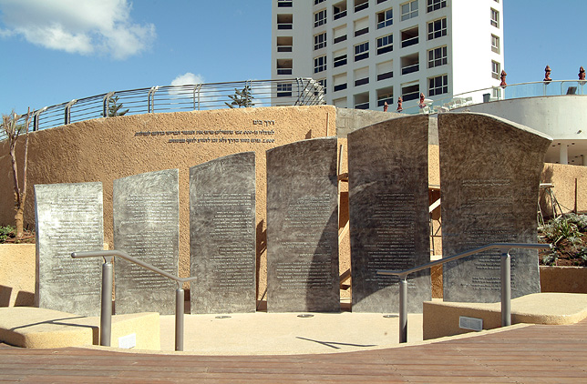 memorial wall in the shape of a wave