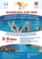 NASEKINA CUP.JPG