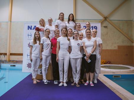 Кубок Анны Насекиной 2020