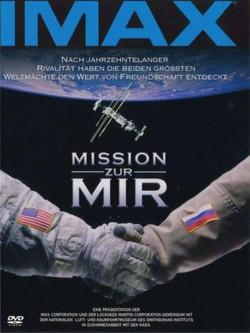IMAX Mission zur MIR