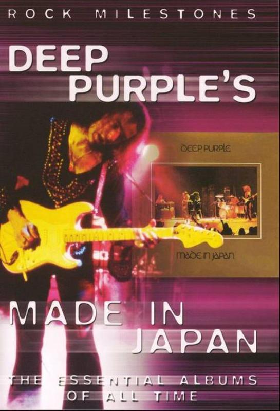 Deep Purple's Made In Japan