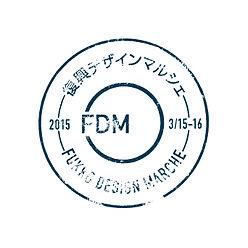 fdm2015.jpg