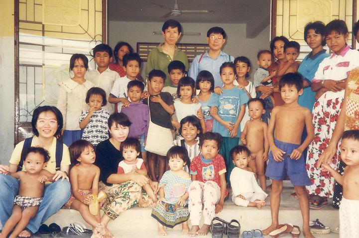 Cambodia Mission Trip 1997 1.jpg