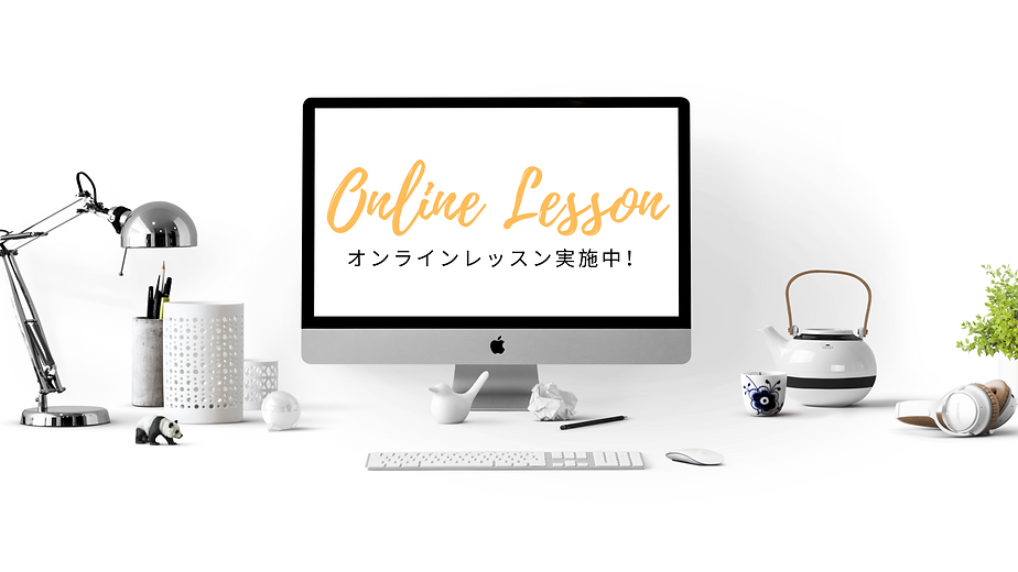 Online Lesson.png
