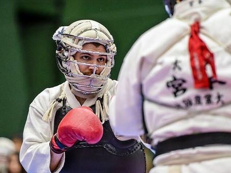 日本拳法 - Nihon Kempo