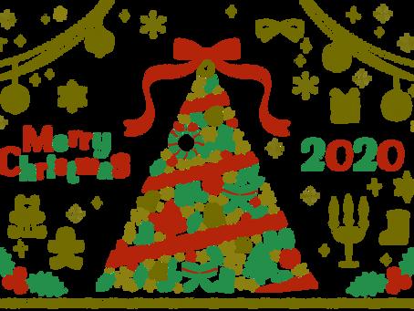 Horizon英会話教室 Christmas 2020