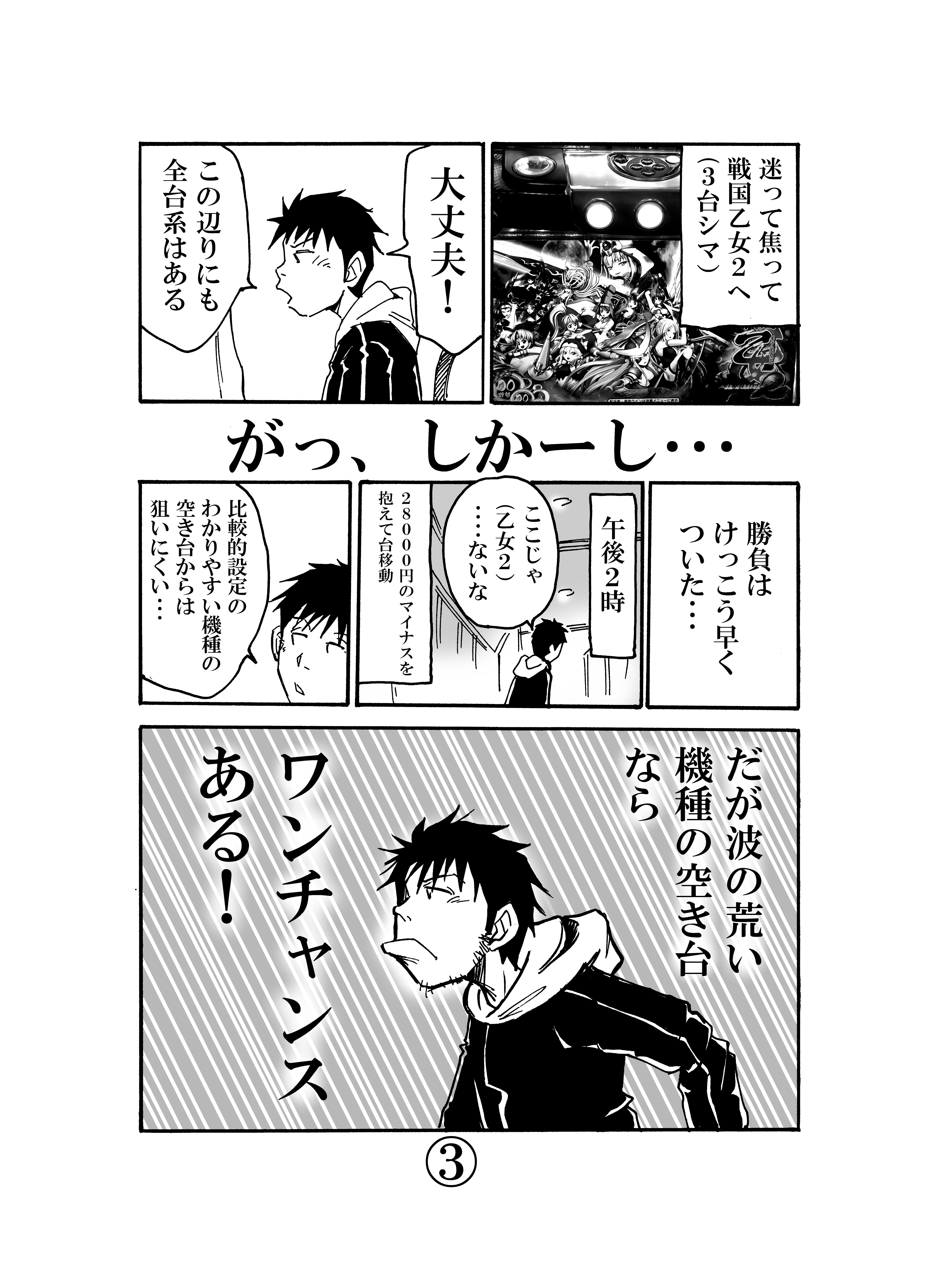 12/11③