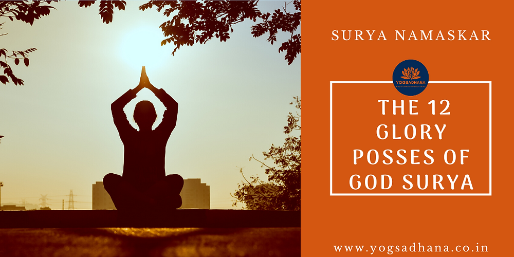 In Surya Namaskar there are 12 types of asanas are practiced in a sequential way facing in the direction of sun rise. Surya Namaskar is one of the complete practice of Yoga. There fore has a great energizing effect on the body, prana and mind when it is done in the morning during sun rise, facing the sun rise as the raising.