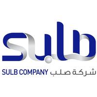 logo - Sulb Company.png