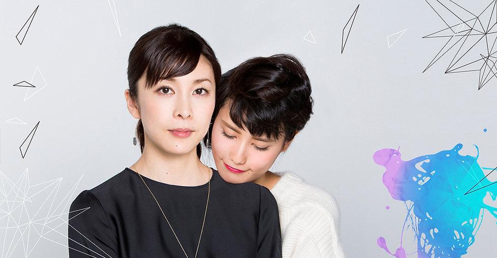 takeuchi&hashimoto02.jpg