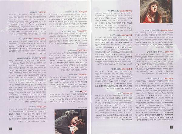 トロイアの女たち09のコピー.jpg
