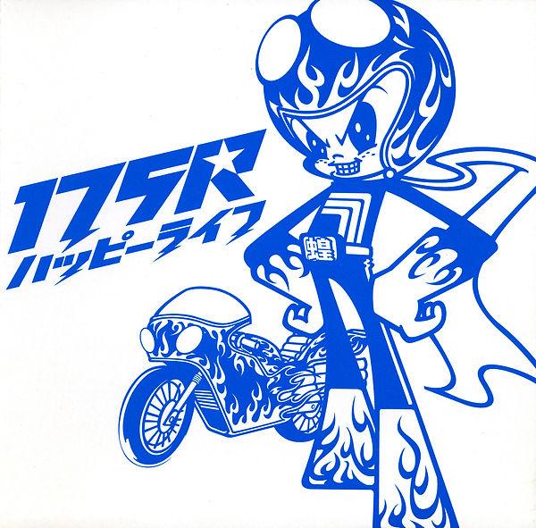 175R01.jpg