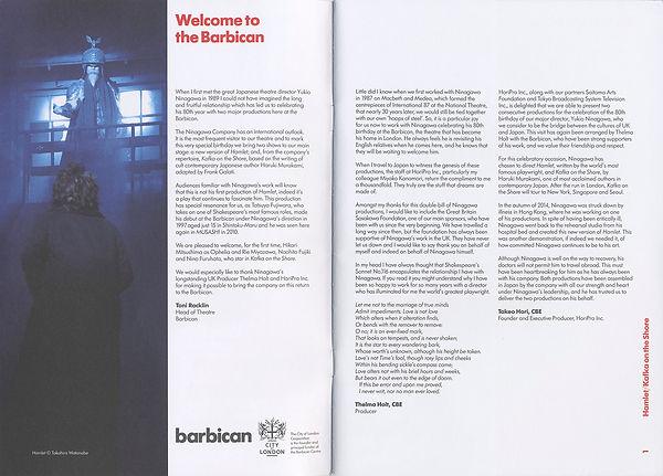 barbican_London02.jpg