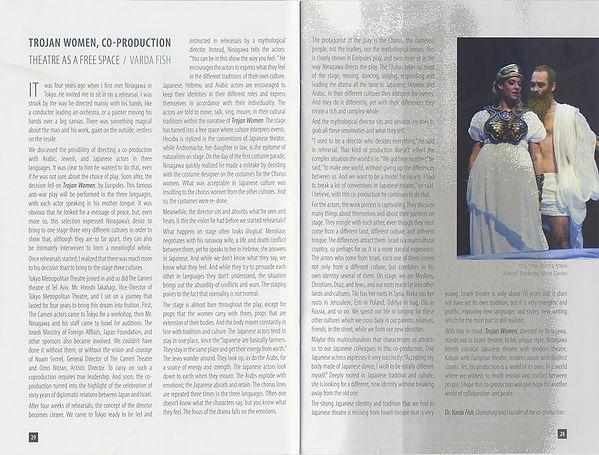 トロイアの女たち12のコピー.jpg