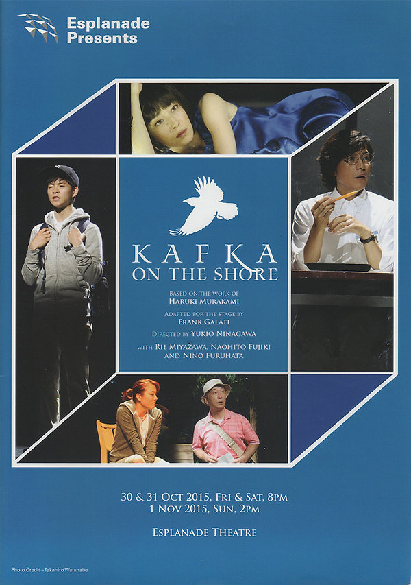 KAFKA ON THE SHORE