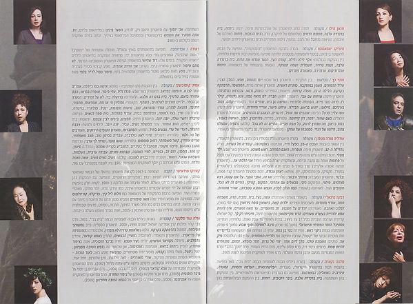 トロイアの女たち11のコピー.jpg