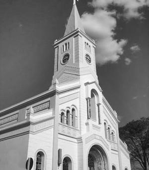 Paróquia Nossa Senhora de Lourdes – Conquista-MG