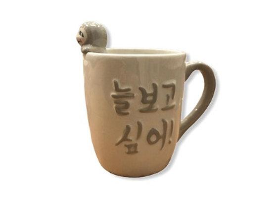 Artbox Mug 450ml 22004594