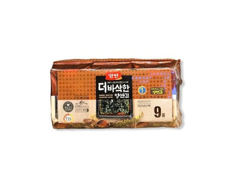 Double Crispy Laver Lunch Box 45g